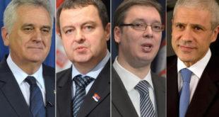 """Радикални квислинзи! Како су економске убице из ЦИА и Стејт Департмента комадале Србију, уз помоћ домаћих """"патриота"""" 7"""
