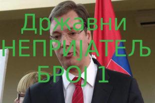 Вучић је инсталиран да економски и политички уништи Србију! Преполовили субвенције и финансије за пољопривреду, војску, здравство 9