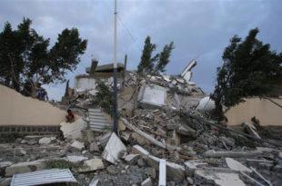 """Јеменски Хути балистичким ракетама """"Тачка"""" уништили саудијски аеродром код града Џезан 3"""