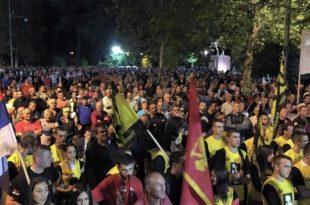 Нови антивладин протест Демократског фронта у Подогорици
