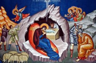 Христос се роди! 8