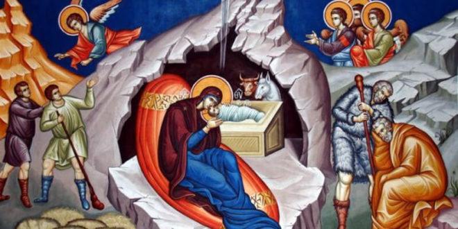 Христос се роди!