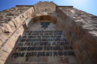 Чанковић: Спасити Косово могу само вјерујући људи свјесни његовог духовног значаја 2
