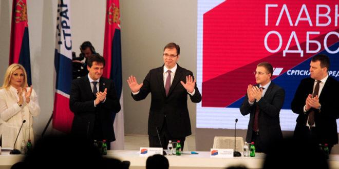 Овако би заиста требало да изгледа предизборни спот СНС-а: Србија без будућности (видео) 1