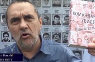 Пуковник Никић: Надлежни да кажу истину о убиствима Ђинђића, Аркана, министра Булатовића!