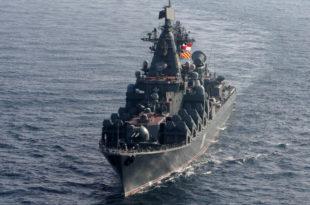 Руска ракетна крстарица Варјаг упловила је у Средоземно море