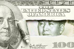 Може ли кинески јуан да постане светска валута број 1