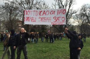 Велеиздајничком руководству Републике Србије срдачни поздрави из Шапца!