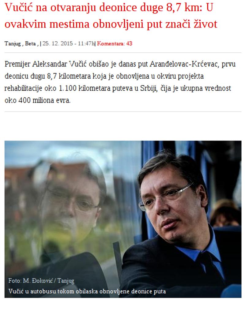 вучић-деоница4