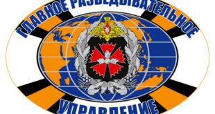 Зашто је на чело руске војне обавештајне службе дошао баш генерал Игор Коробов? 9