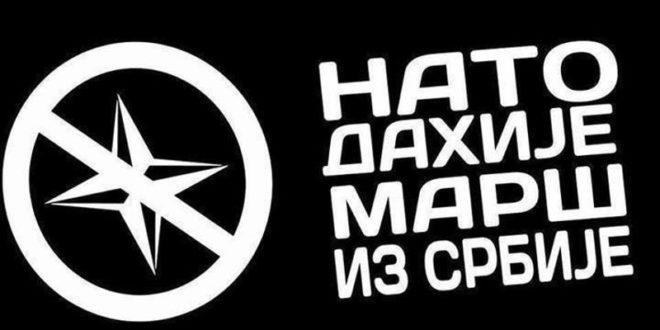 Из Београда поручено: НАТО и НАТО дахије марш из Србије! (видео) 1