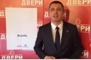 Двери и ДСС званично започели предизборну кампању (видео)