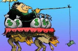 Када кредитни систем убија економију
