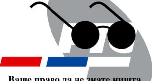 РТС као највеће медијско легло аутошовиниста и антисрпске пропаганде 5