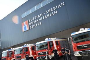 Немачкој није јасна потреба отварања српско-руског хуманитарног центра за ванредне ситуације у Нишу