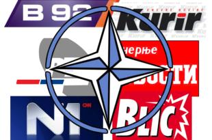 """Еври за старе знанце: Које """"српске"""" медије финансира ЕУ"""