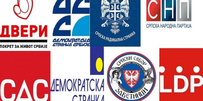 Опозиција на изборима 2016.