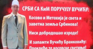 ЈАКШИЋ: Вучић ће у српској историји остати као човек који је издао Косово и Метохију 4