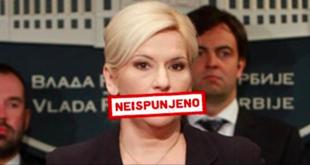 Лажеш Зоко вештице, лажеш! Конкурси у свим јавним предузећима до краја 2015. 11