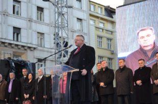 Београд: Одржан митинг СРС, присуствовало неколико хиљада људи