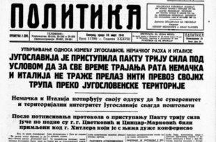 Последице пуча 27. марта 1941 године - Одломци из књиге: ''Кнез Павле - Истина о 27. марту''