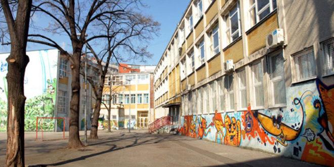 Београд: Чак 34 школе пред гашењем