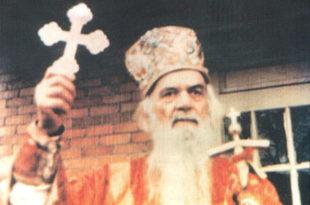 Молитва владике Николаја за спас српског народа