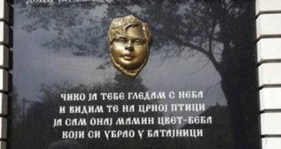 Батајница: Помен Милици Ракић и анти-НАТО протест