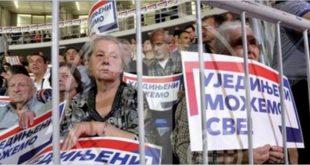 Житорађа: За одлазак на Вучићев митинг СНС плаћа 1.500 динара! 2