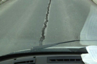 ХИТ НА ТВИТЕРУ: Погледајте како изгледа тек отворен пут код Лајковца (фото)