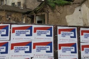 Два највећа немачка дневна листа о изборима у Србији: То није стабилност, то је парализа
