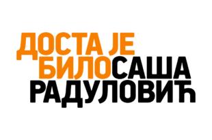 """Ко је и како минирао """"Достa је било"""" листу у Војводини"""