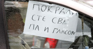 """""""Вучић фиктивним гласовима са Косова хоће да победи на изборима""""!"""