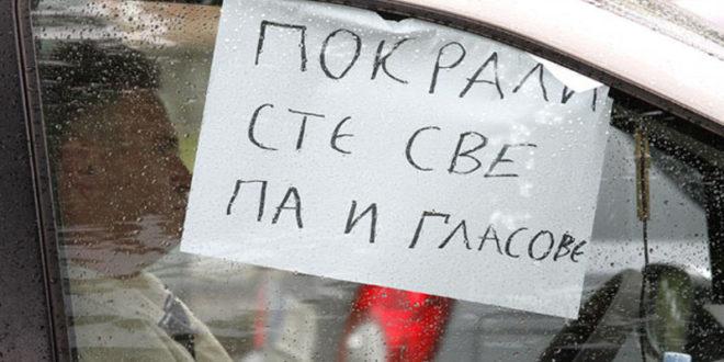 """""""Вучић фиктивним гласовима са Косова хоће да победи на изборима""""! 1"""