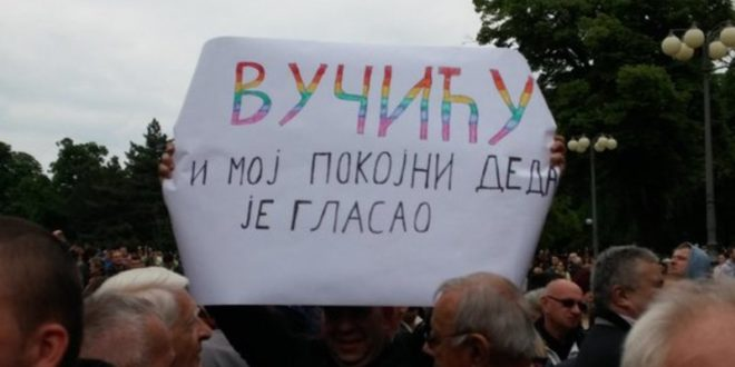 Почео протест опозиције у центру Београда (видео)