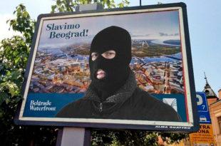 Неко са фантомкама срушио део Београда, а Мали и обе полиције тврде да о томе појма немају (фото)
