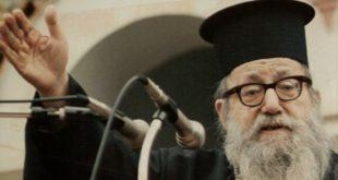 Митрополит Августинос Кандиотис: Борба пада на народ 9