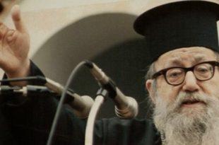 Митрополит Августинос Кандиотис: Борба пада на народ