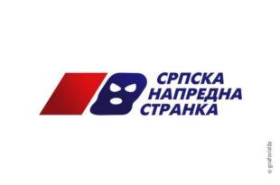 """Београд: СНС натерао особље домова за старе да нађу """"сигурне гласове""""! 10"""
