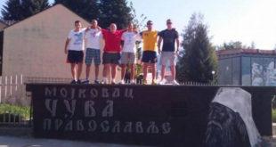 У Мојковцу почело суђење седморици српских младића због цртања мурала патријарха Павла 9