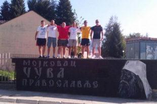 У Мојковцу почело суђење седморици српских младића због цртања мурала патријарха Павла 12