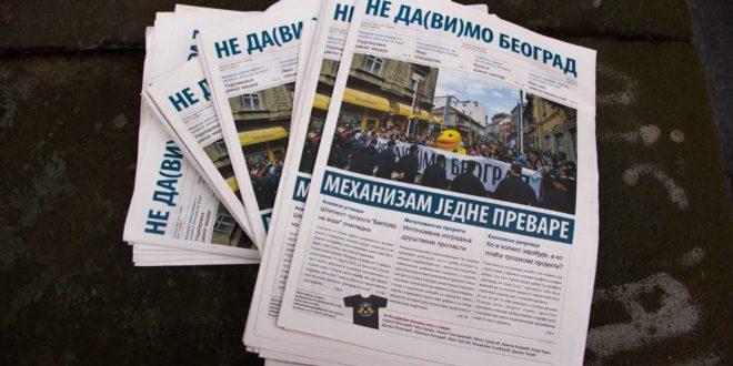 Не да(ви)мо Београд: Ко је одговоран за спровођење штетног пројекта Београд на води?