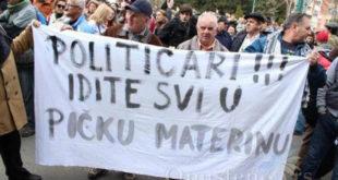 Политика као најсигурније занимање (2): Шофери возе министарства