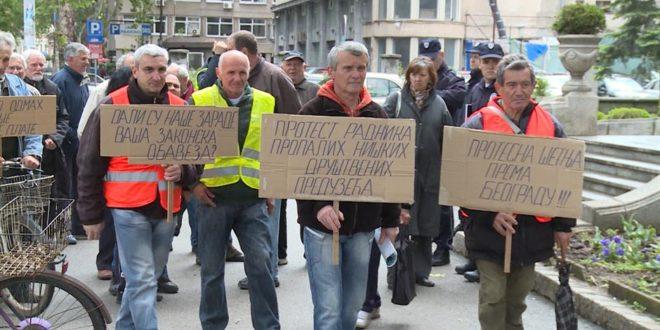 """""""Марш гладних"""" - протест радника пропалих нишких фирми"""