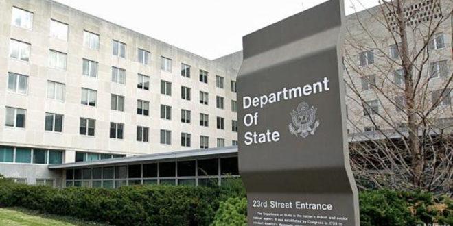 Криза у Вашингтону: Стејт департмент отпушта раднике