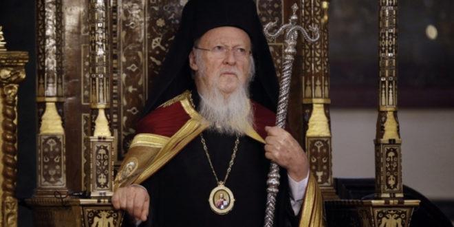 Оптужбе: Патријарх Вартоломеј је издајник! 1