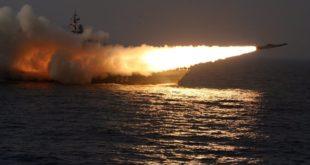 """Русија поклонила Египту ракетни брод с крстарећим ракетама """"москит"""" 8"""