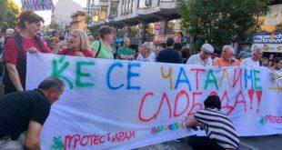 """Скопље: Учесници """"Шарене револуције"""" блокирали главне раскрснице у граду 11"""