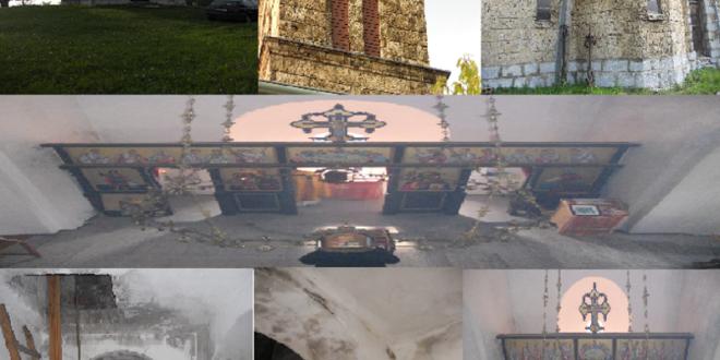 Помозите обнову цркве Светог великомученика Георгија на Краљевом брду!
