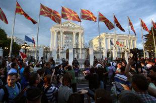 Шарени поново блокирали раскрснице у Скопљу 6